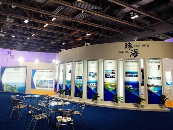 珠海商务局澳门MIF展展位设计搭建-珠海捷创国际会展服务有限公司