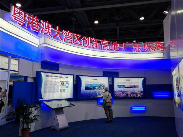 珠海市商务局中博会展位设计搭建-珠海捷创国际会展服务有限公司