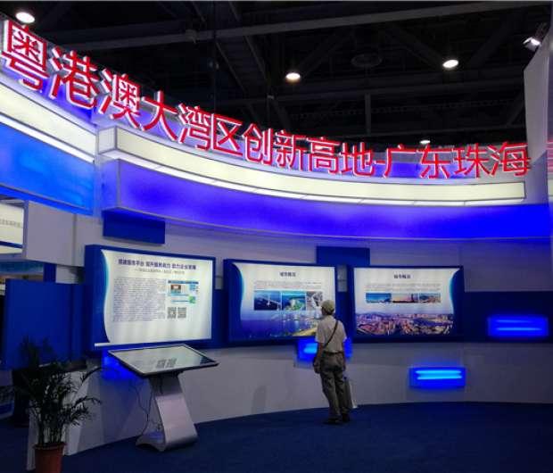 珠海市商务局中博会展位设计搭建