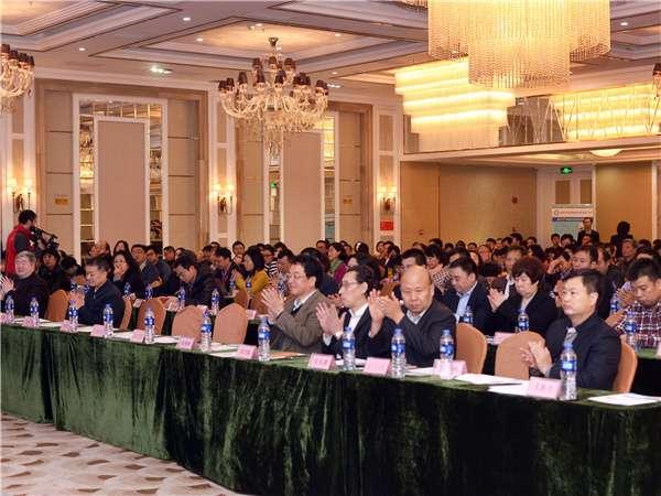 世界中医药学会联合会中药保健品专业委员会