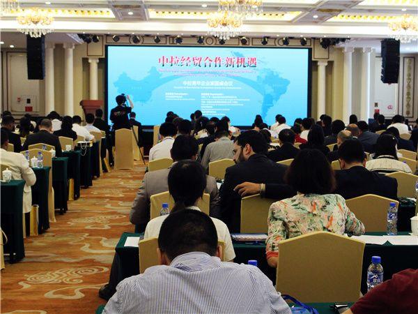 中拉青年企业家圆桌会议-珠海捷创国际会展服务有限公司