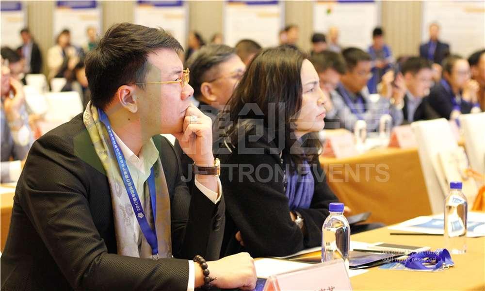 横琴国际医疗健康产业高峰论坛暨投融资大会