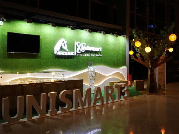 新品发布营销策划-珠海捷创国际会展服务有限公司