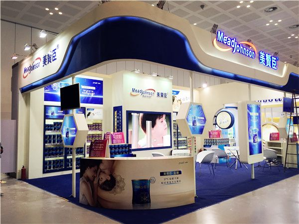 美赞臣大型特装展位设计搭建-珠海捷创国际会展服务有限公司
