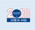 2018第12届中国(珠海)国际打印耗材展览会–正式启动!