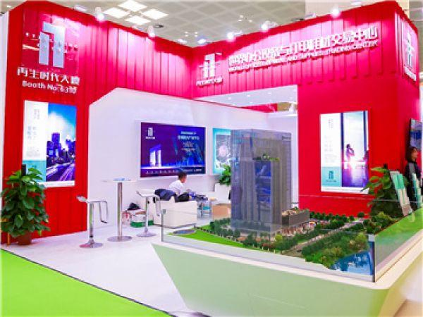 2018置业耗材展展位设计搭建-珠海捷创国际会展服务有限公司
