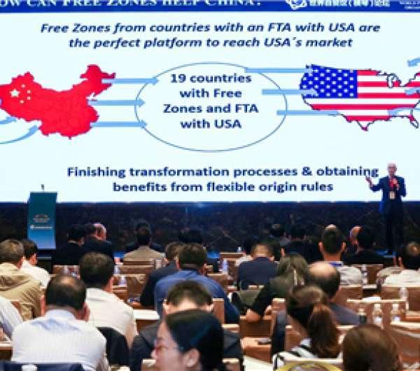 2018 World Free Trade Zone (Hengqin) Forum