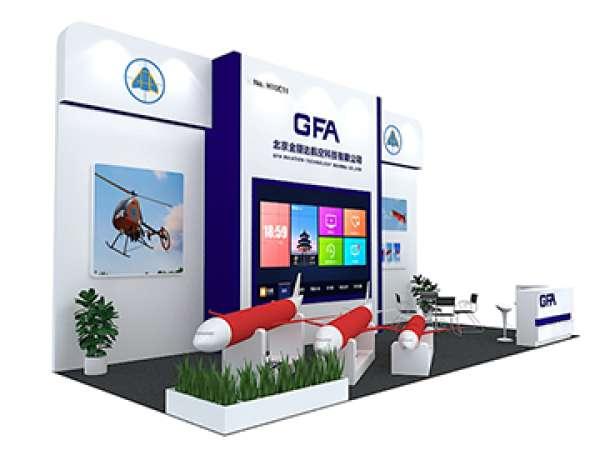 2018北京金朋达珠海航展展位设计搭建