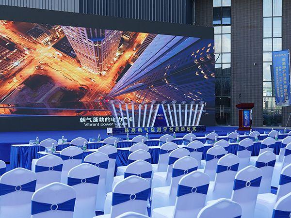 珠高电气检测平台启动仪式-珠海捷创国际会展服务有限公司