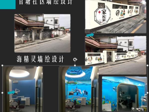 墙绘设计-珠海捷创国际会展服务有限公司