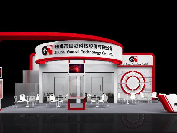 珠海市国彩科技股份有限公司-珠海捷创国际会展服务有限公司
