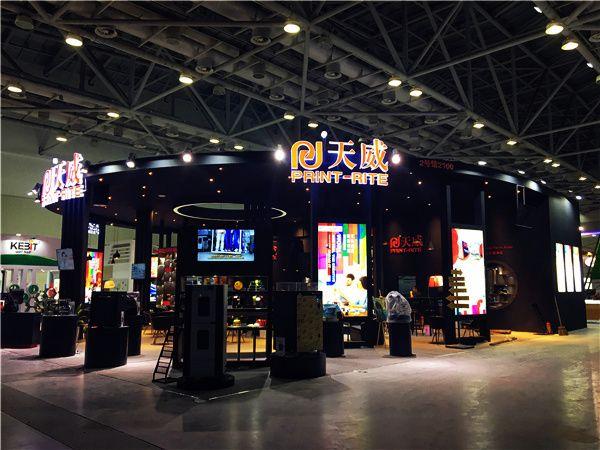天威耗材展大型特装展位设计搭建-珠海捷创国际会展服务有限公司